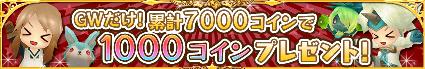 banner_totalcoin