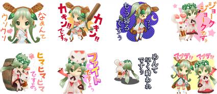 ぷちっとくろにくるLINEスタンプ配信のお知らせ 2015/10/20
